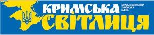 logo_KS_enl