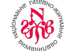 logo_vidav_enl