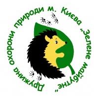zelene maibutne