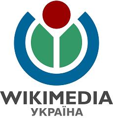 460px-Wikimedia-UA-logo2