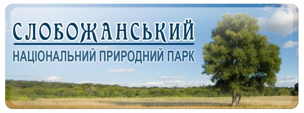 Надпись_парк (1)