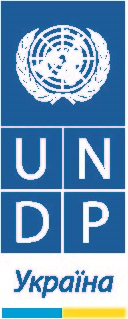 New logo UNDP 2014 Ukr